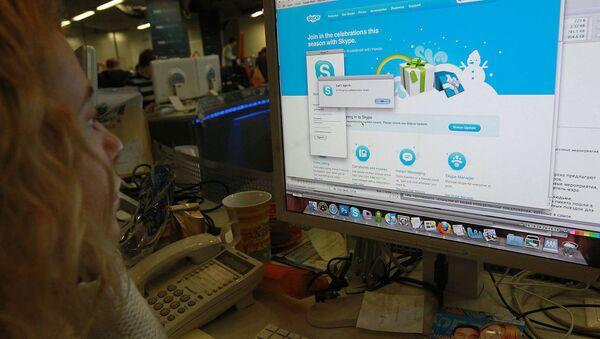 Skype - Sputnik Türkiye