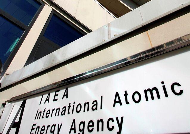 Uluslararası Atom Enerjisi Kurumu
