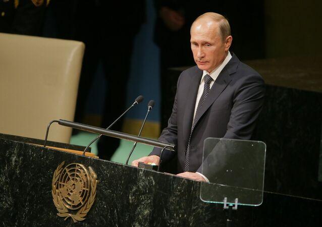 Vladimir Putin BM 70'inci yıl Genel Kurul toplantısında