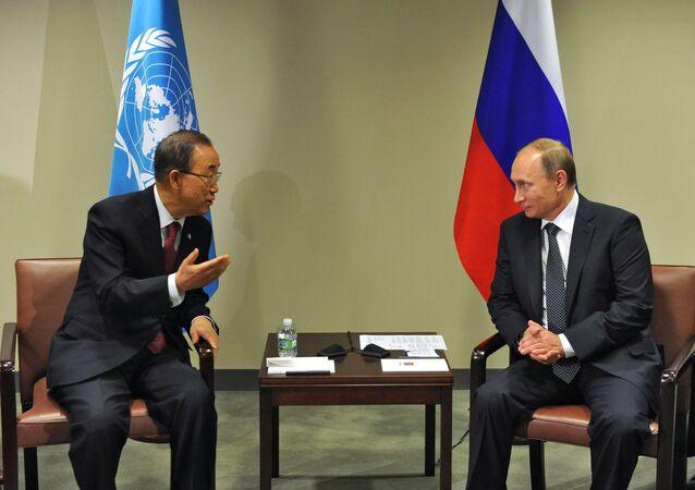 Vladimir Putin, BM Genel Sekreteri Ban Ki Moon ile bir araya geldi.