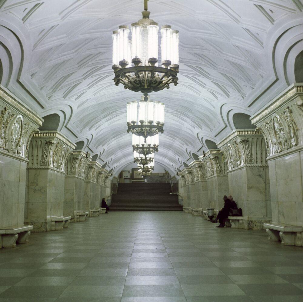Prospekt mira metro istasyonu.