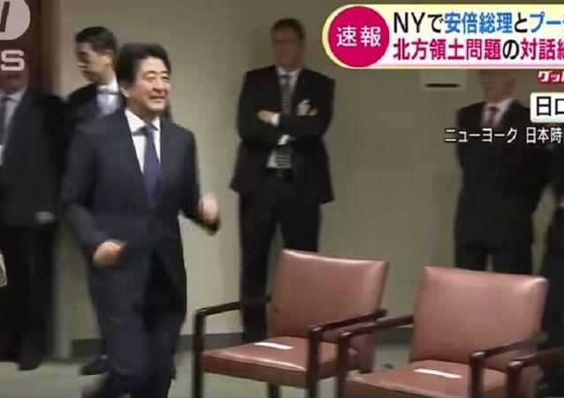 Abe, Putin'e böyle koştu