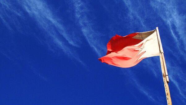 Bahreyn - Sputnik Türkiye