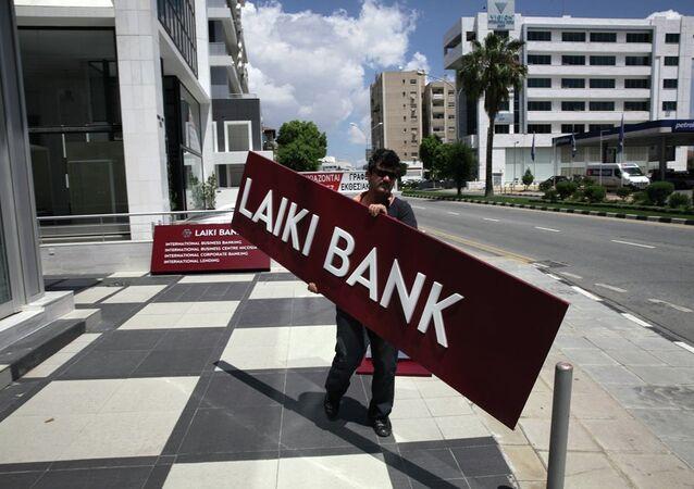 Laiki Bank - Güney Kıbrıs