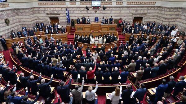 Yunan parlamentosunda yemin töreni - Sputnik Türkiye