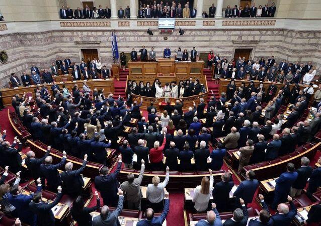 Yunan parlamentosunda yemin töreni
