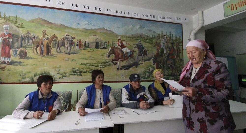 Kırgızistan'daki genel seçim