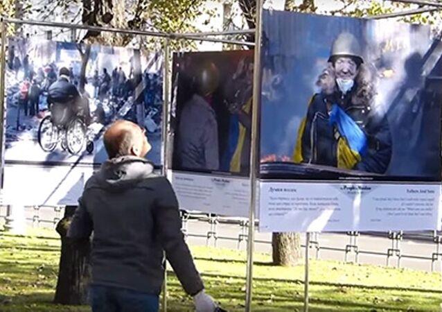 """Letonya'nın başkenti Riga'da """"Maydan İnsanları"""" adlı fotoğraf sergisi"""