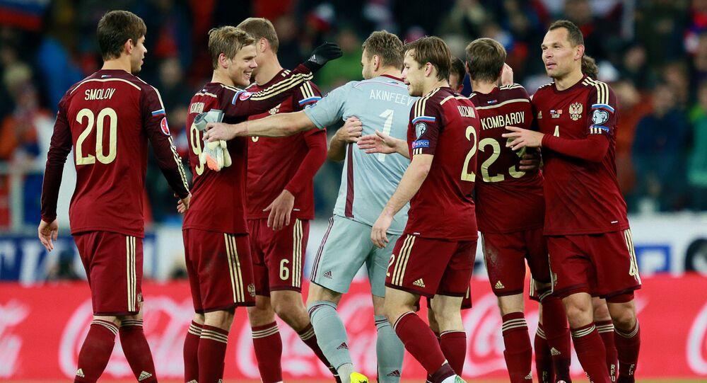 UEFA Euro 2016 Rusya