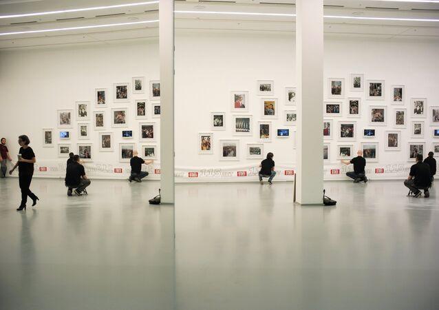 Multmedya Sanat Müzesi