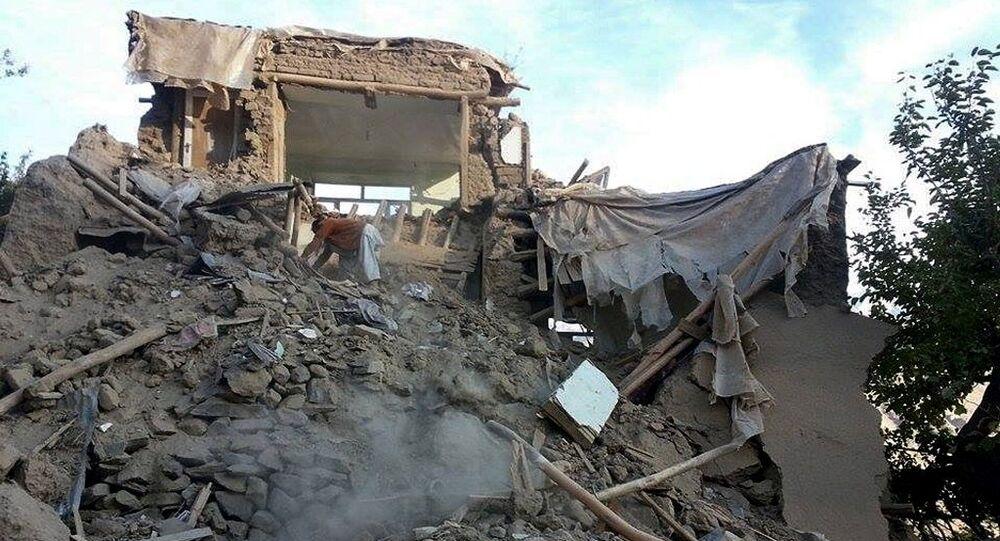 Afganistan deprem