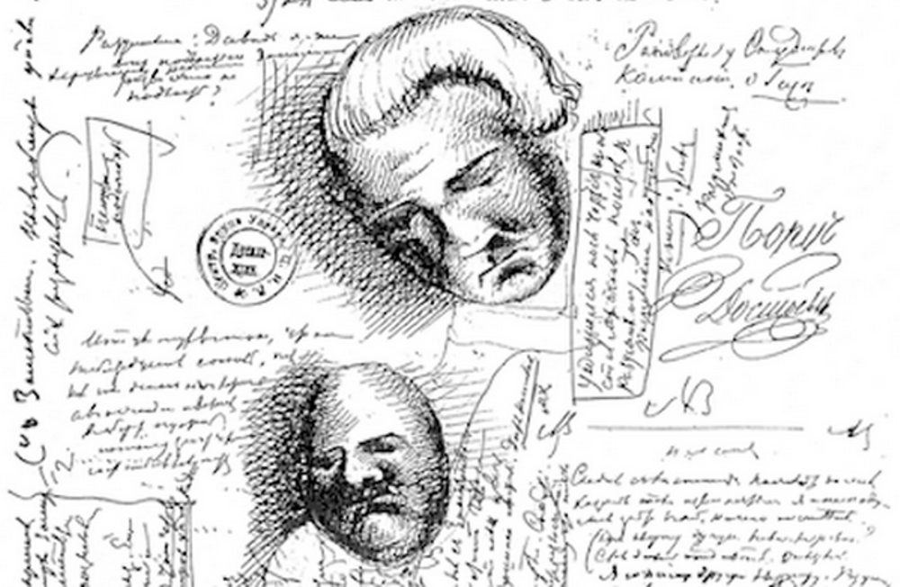 Suç ve Ceza elyazması