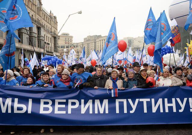 Ulusal Birlik Günü