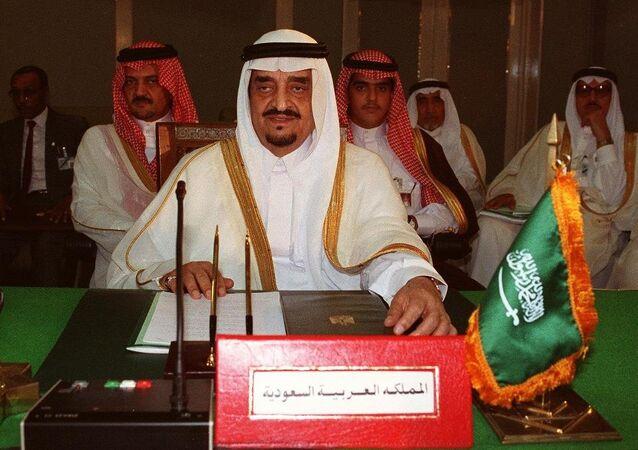 Suudi Arabistan'ın eski Kralı Fahd bin Abdülaziz el Suud