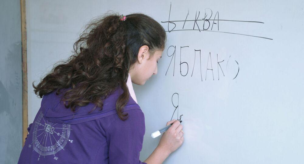 Rusça dersleri
