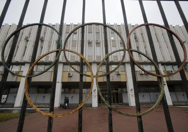 Rusya Olimpiyat Komitesi Merkezi