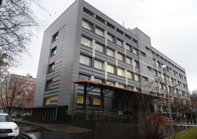 Moskova'daki anti doping laboratuvarı