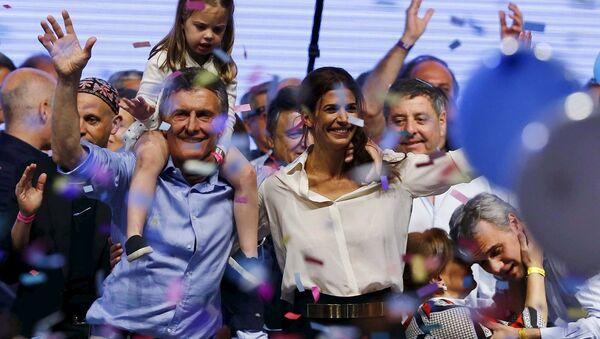 Arjantin Devlet Başkanı Mauricio Macri - Sputnik Türkiye