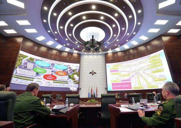 Rusya Ulusal Savunma Kontrol Merkezi