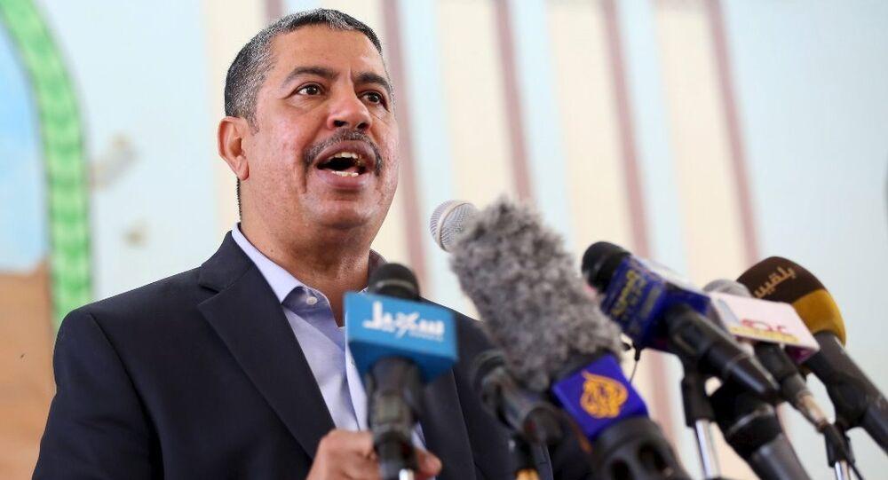 Yemen Cumhurbaşkanı Yardımcısı ve Başbakanı Halid Bahhah