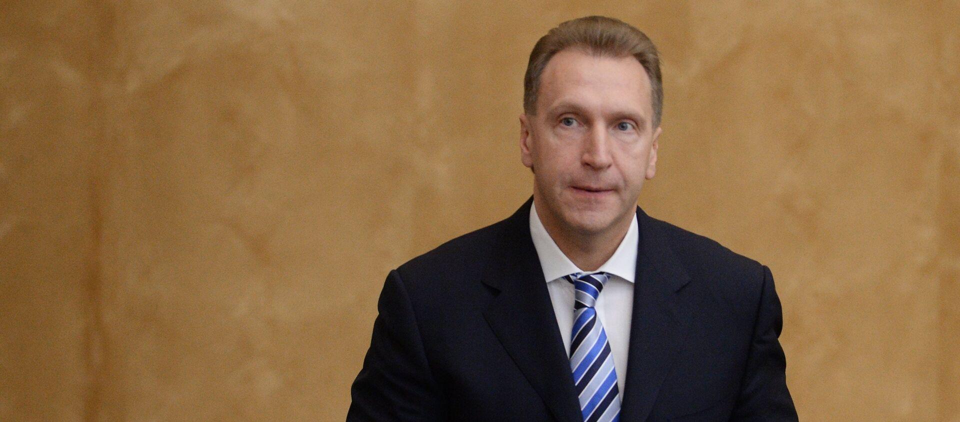 Rusya Başbakan Yardımcısı İgor Şuvalov - Sputnik Türkiye, 1920, 02.06.2017