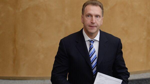 Rusya Başbakan Yardımcısı İgor Şuvalov - Sputnik Türkiye
