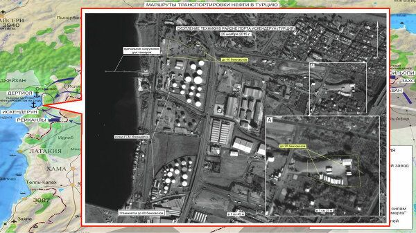 İskenderun limanında bulunan TIR'lar ve petrol tankerleri.