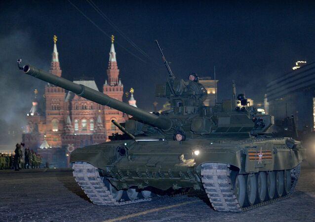 T-90 tankı