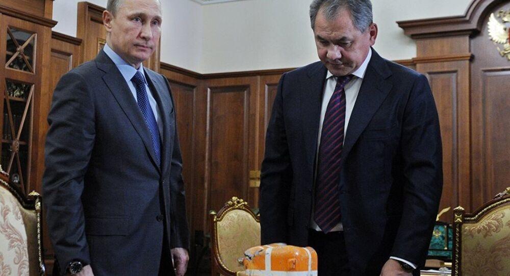 Düşürülen Rus uçağı karakutu