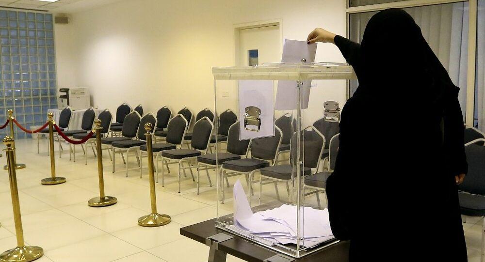 Suudi Arabistan seçimlerinde kadınlar