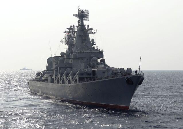 Suriye'deki güdümlü füze kruvazörü Moskva