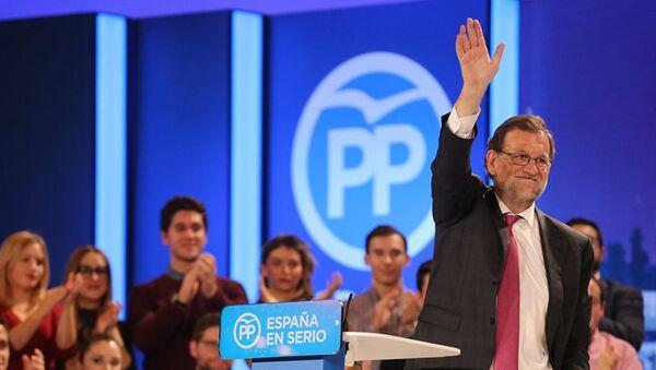 Mariano Rajoy - Sputnik Türkiye