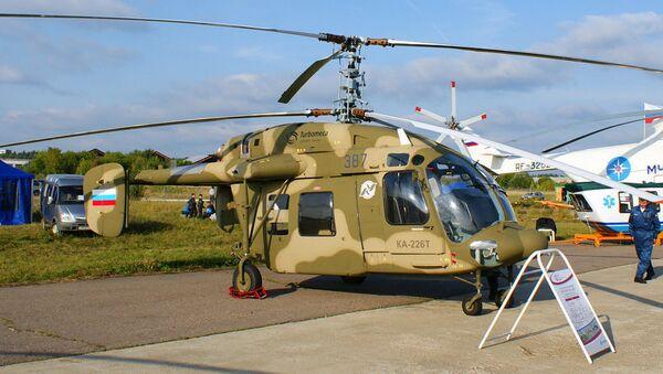 Ka-226T - Sputnik Türkiye