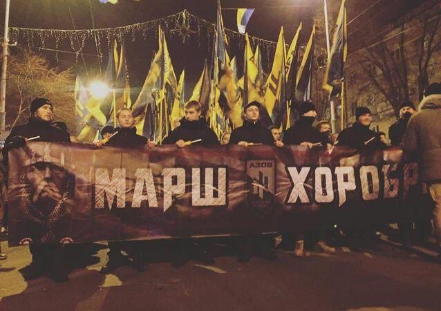 Ukraynalı neo-Nazi Azov Taburu