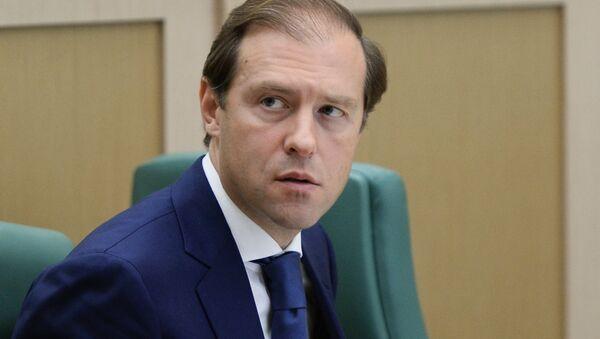 Rusya Sanayi ve Ticaret Bakanı Denis Manturov - Sputnik Türkiye