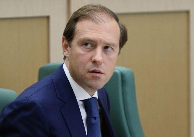 Rusya Sanayi ve Ticaret Bakanı Denis Manturov