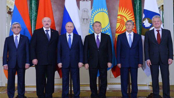 KGAÖ Liderler Zirvesi dün Moskova'da düzenlendi. - Sputnik Türkiye