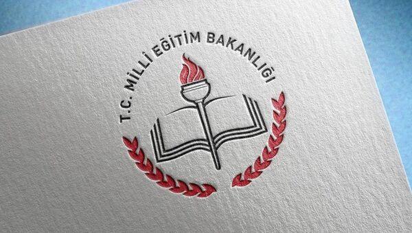 Milli Eğitim Bakanlığı - Sputnik Türkiye