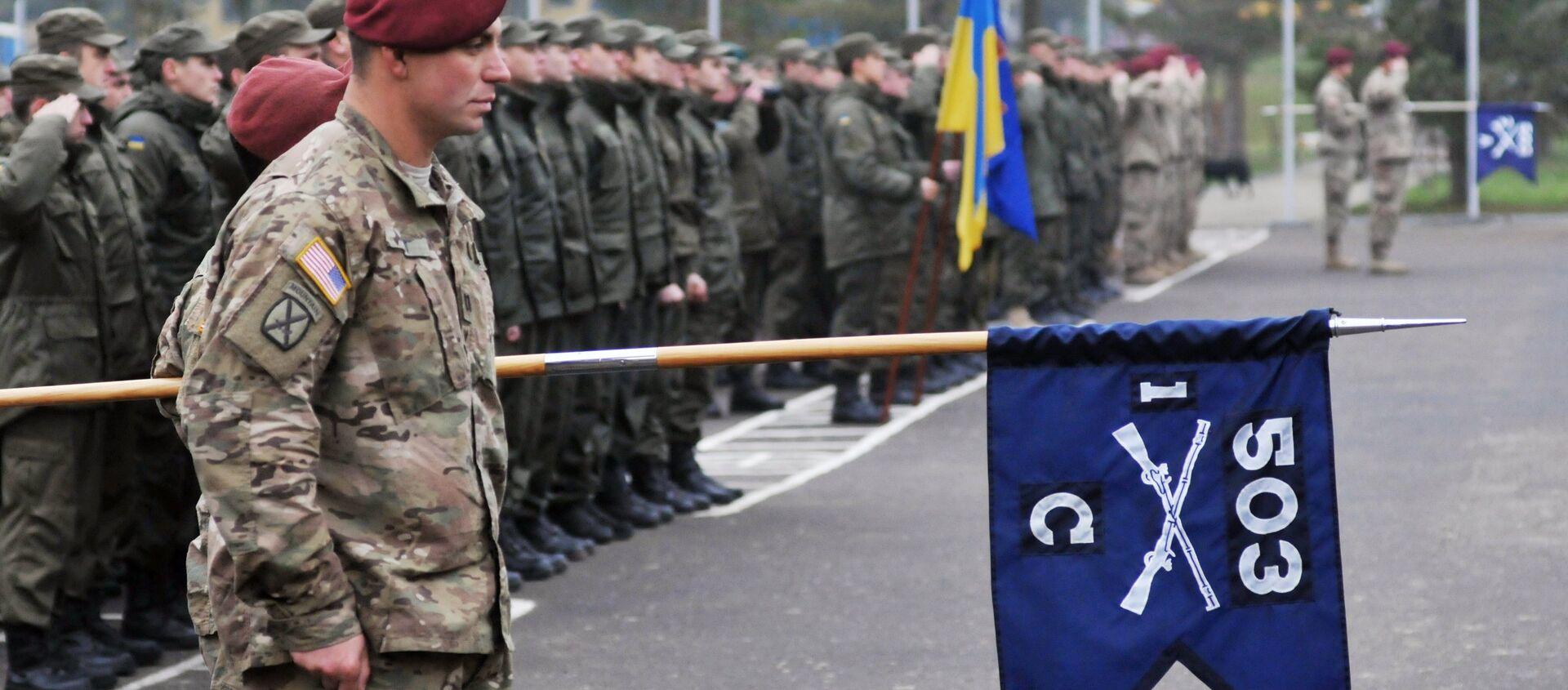 'Korkusuz Gardiyan' adlı tatbikat kapsamında Amerikan askerleri, Lviv'de Ukrayna Ulusal Tugayı'na bağlı birlikleri eğitiyor. - Sputnik Türkiye, 1920, 27.06.2021