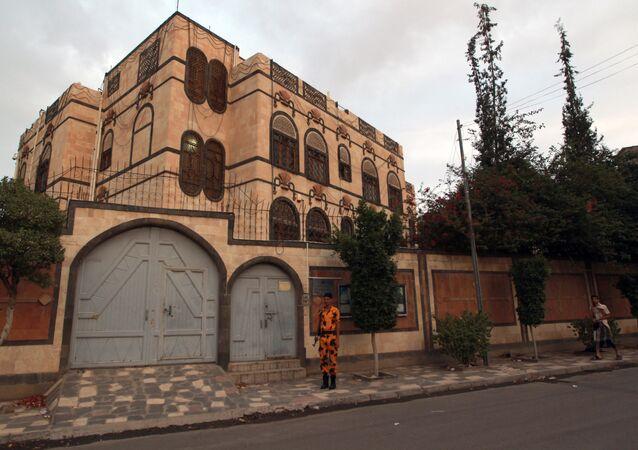 Yemen'deki İran Büyükelçiliği