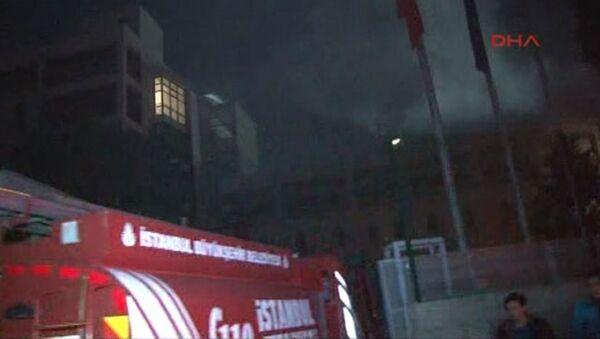 Bilgi Üniversitesi'nde yangın - Sputnik Türkiye