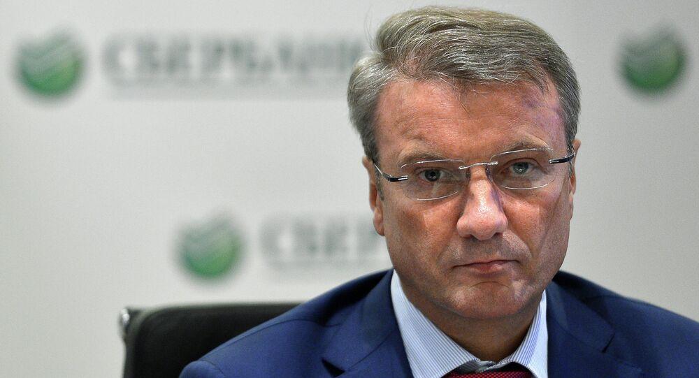 Rusya'nın dev bankası Sberbank CEO'su German Gref
