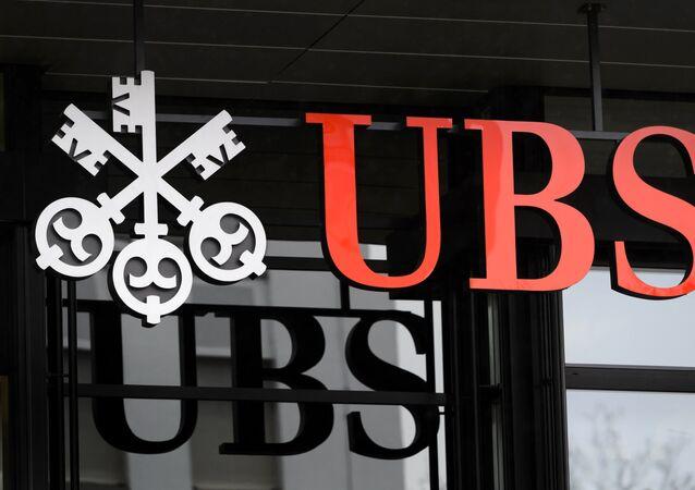 UBS'in Zürih'teki binası.