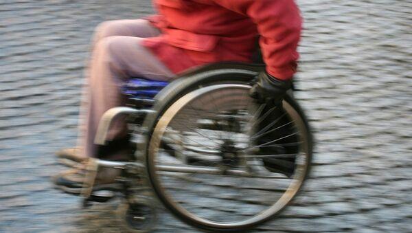Engellilerin topluma adaptasyonu için yeni yöntem - Sputnik Türkiye