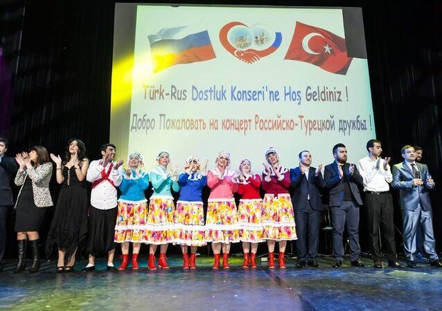 Türk-Rus Dostluk Konseri