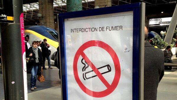 Paris, sigara yasağı - Sputnik Türkiye