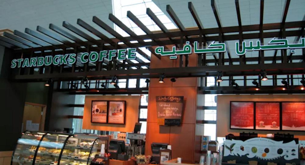 Suudi Arabistan Starbucks
