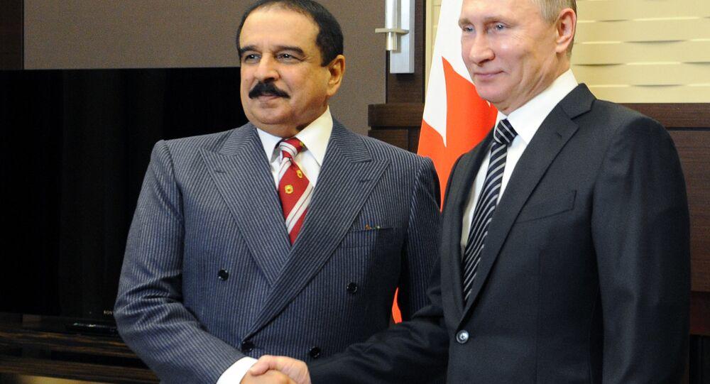 Rusya Devlet Başkanı Vladimir Putin ve Bahreyn Kralı Hamad bin İsa el Halife
