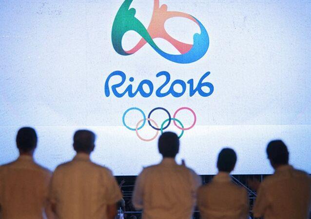 2016 Rio Olimpiyatları