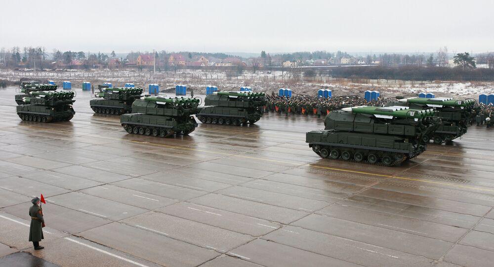 Pantsir-S1 füze savunma sistemi